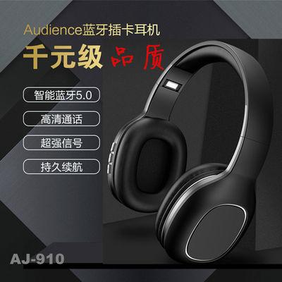 无线蓝牙耳机头戴式重低音运动通用华为OPPO苹果小米VIVO