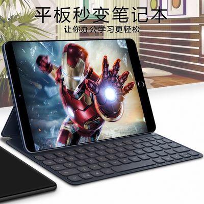 新款超薄笔记本学习智能平板电脑打游戏手机学生少女大屏10寸iPad【3月1日发完】