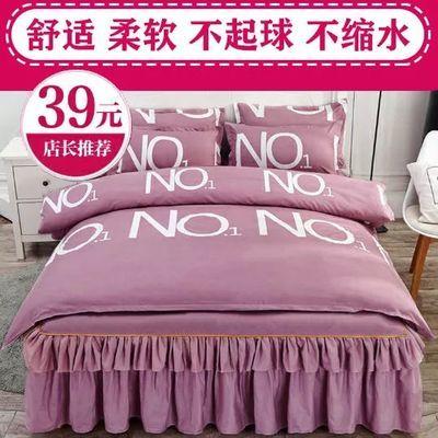 韩版床裙床罩被套亲肤磨毛三件套/四件套公主风家纺床上用品