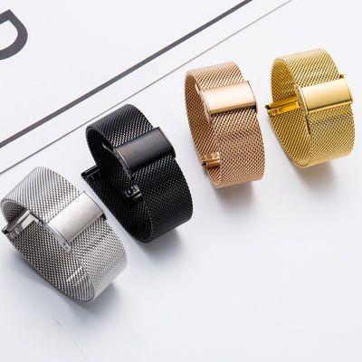 代用dw单扣钢带手表带男女新款金属16 18 20mm通用超薄ck精钢表链