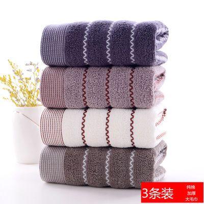 3条装毛巾纯棉洗脸家用成人吸水儿童面巾柔软全棉加大超厚批福利