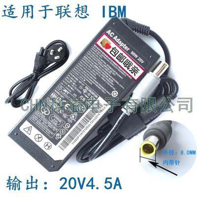 联想E40 T60 T61 SL410 R400T410笔记本电源适配器充电器