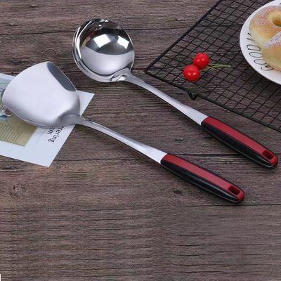 不锈钢锅铲炒菜铲子厨房用具漏勺汤勺长柄厨具家用勺铲子套装加厚【3月10日发完】