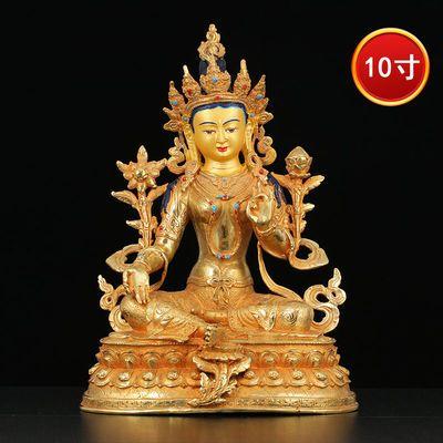 铜制全鎏金 绿度母佛像摆件 西藏佛教品密宗佛像 家用供佛双座1尺