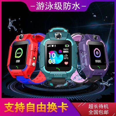 正品小天才电话手表带防水儿童男孩女孩4g前后双摄最新版蜘蛛侠z6