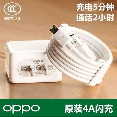 oppo原装正品r11st R9m r15 r9s plus原厂4a闪充电器头快充数据线