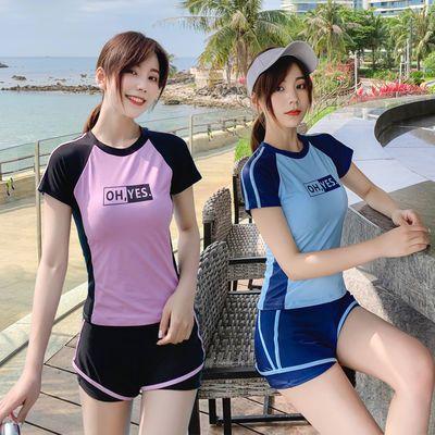 泳衣女两件套分体式保守显瘦遮肚学生大码温泉韩国ins仙女范泳装