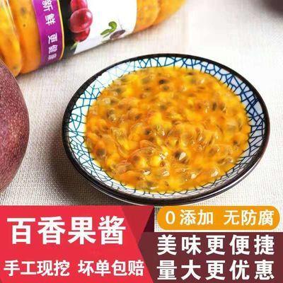 百香果原浆 云南新鲜百香果酱冷冻百香果汁果肉奶茶店饮料用2/4斤