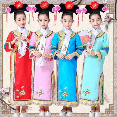 新款清朝宫廷男女童满族太子阿哥还珠格格古装地主少爷舞蹈演出服