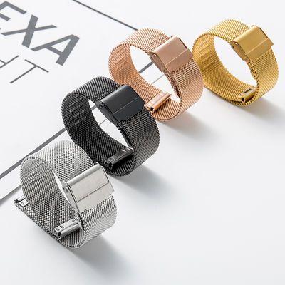 代用ck表链dw手表配件精钢表带网带男女超薄米兰钢带不锈钢