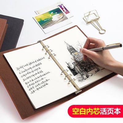 A5空白内芯活页本外壳替芯笔记本空白页商务记事本文具子个性文艺