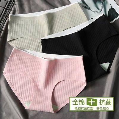 【4-3条装】抑菌植物纯棉无痕内裤女中腰大码抗菌内档女士三角裤