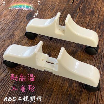 中煌碳纤维电暖气通用滑轮底座暖煌电暖器万向轮U型支架间距可调