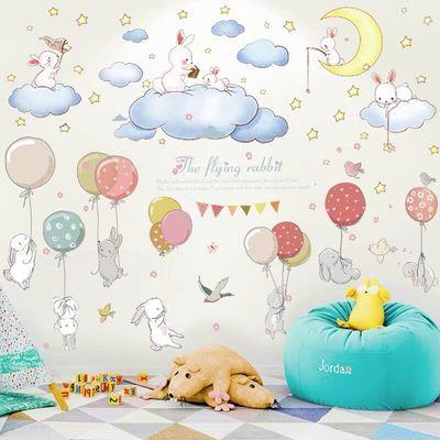 儿童墙纸贴画自粘宿舍卧室客厅背景墙装饰品壁纸玻璃可移除墙贴纸