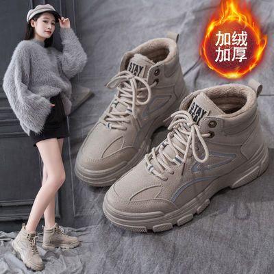 新款高中女学生加绒保暖马丁靴高帮棉鞋板鞋韩版软底冬鞋运动鞋潮