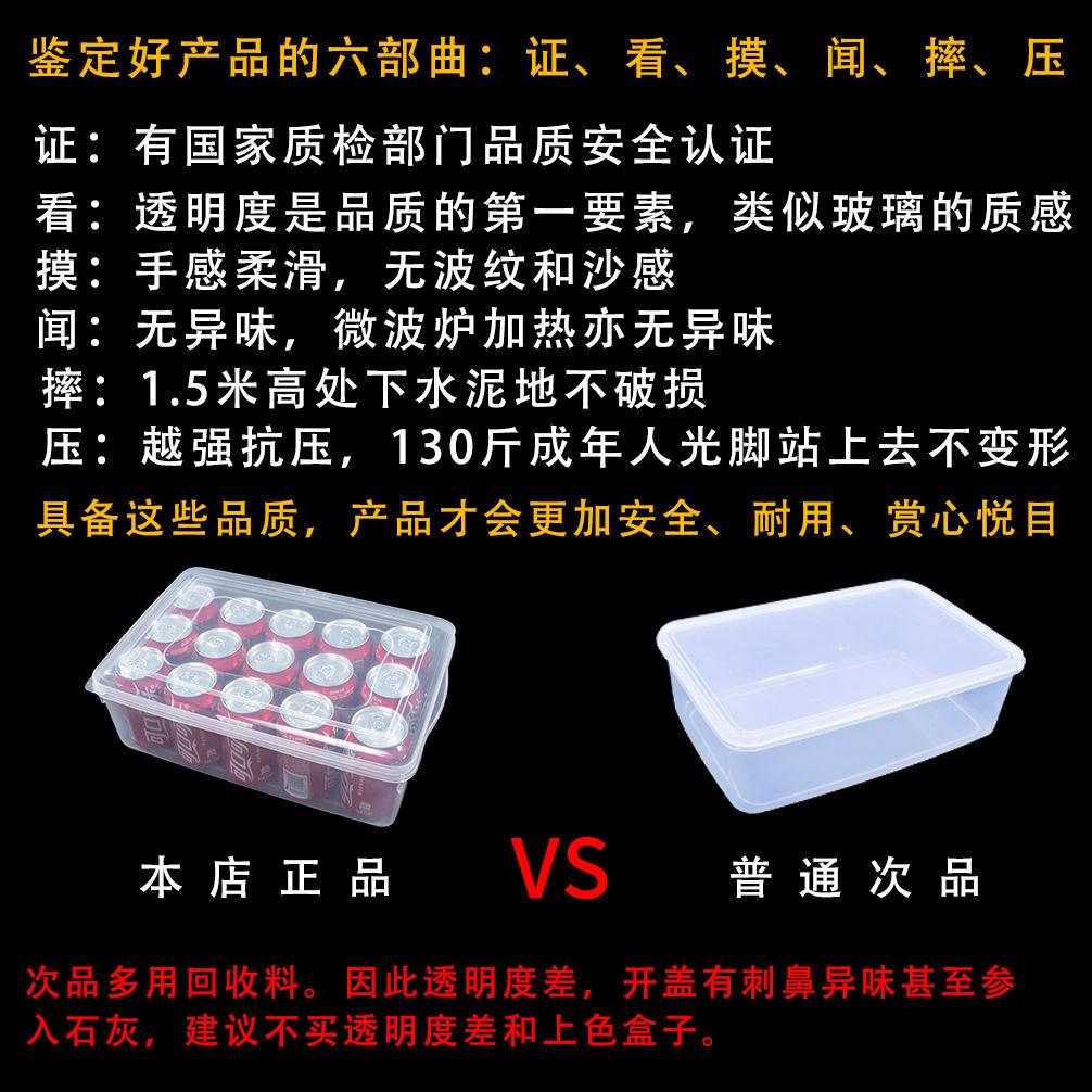 保鲜盒收纳盒厨房微波炉冰箱塑料透明带盖长方形圆形储物盒子饭盒的细节图片2
