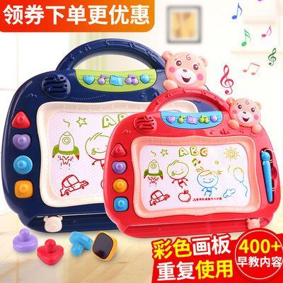 宝宝彩色磁性画板儿童大号画画板涂鸦板磁力写字板画板小孩玩具