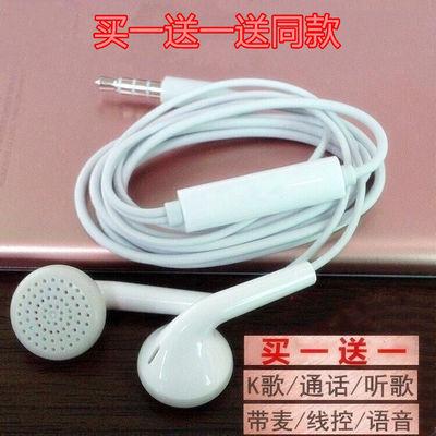 适用vivo苹果oppo华为小米手机重低音平耳式K歌带麦线控通用耳机