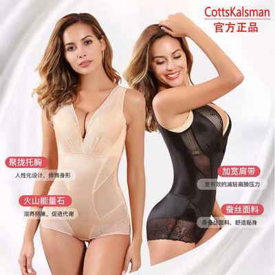 法国CK美人塑身衣收腹燃脂束腰连体无痕美体塑形产后瘦身衣薄款女