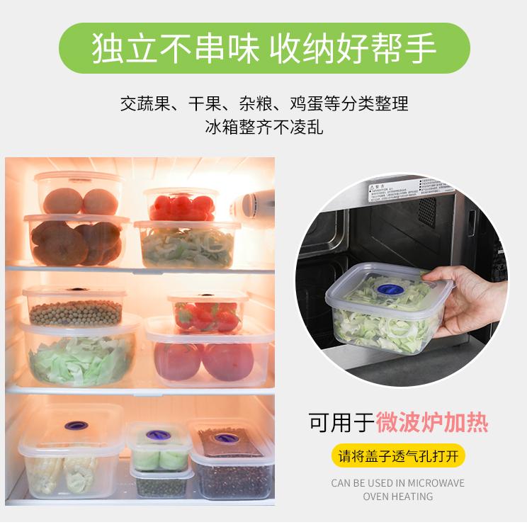 保鲜盒收纳盒厨房微波炉冰箱塑料透明带盖长方形圆形储物盒子饭盒的细节图片6