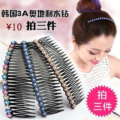 【十元三件】韩版发梳水钻插梳刘海梳盘发顶夹头饰品发卡发夹发饰
