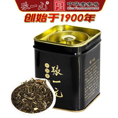 77686/张一元茉莉花茶 茶叶小罐装茶50g黑罐 2021茉莉花茶浓香型 便携装