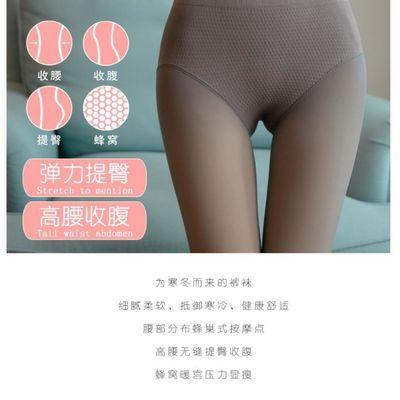 【网红空姐打底裤】加绒版高腰收腹提臀修身打底裤