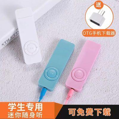 mp3播放器帮下载学生英语运动迷你可爱直插MP3随身听超薄便携