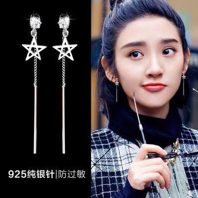 S925纯银针星星流苏长款耳环女气质百搭个性耳坠简约耳钉吊坠耳饰
