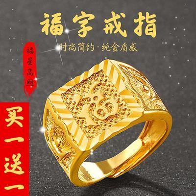 【多款可选】开口黄金戒指男士福发财活口一帆风顺真戒指男女沙金