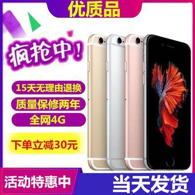 6代iphone6s6p/6splus5.5寸正品指纹二手苹果7/7Plus手机全网通4G