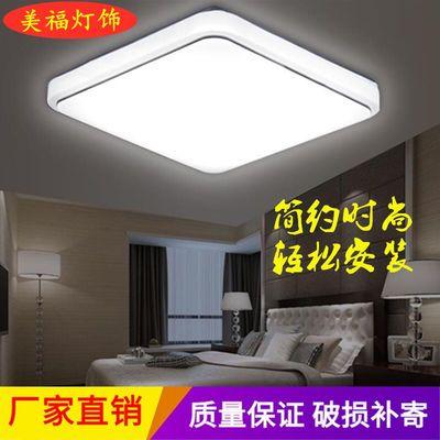 led吸顶灯正方形卧室灯具大气简约现代客厅书房餐厅阳台厨房家用