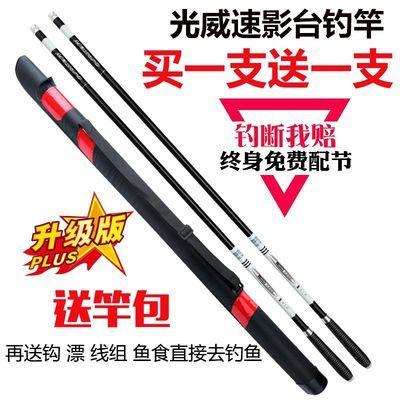 光威速影 鱼竿手竿4.5米5.4米 超轻碳素钓鱼竿鲫杆鲤竿台钓竿28调