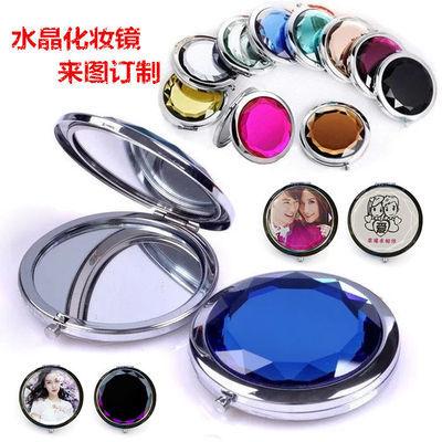 迷你小镜子便携折叠双面水晶玻璃化妆镜子定制照片diy女生日礼物