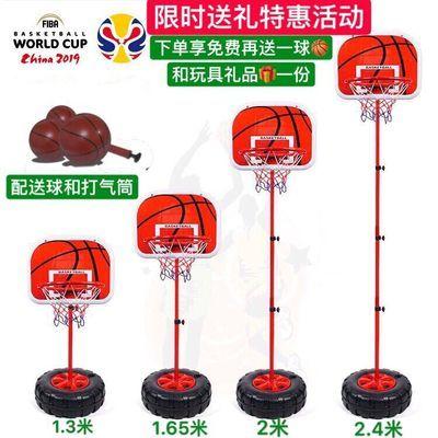 儿童篮球架室内户外可升降体育运动投篮球框男孩小孩礼品玩具球类