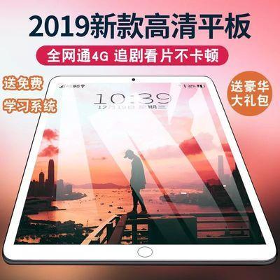 10.1新款安卓平板电脑智能通话双卡4G全网通游戏wifi上网学习平板