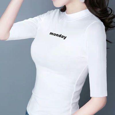 含棉中短袖t恤女白色半高领修身打底衫2020新款春夏季ins上衣服装