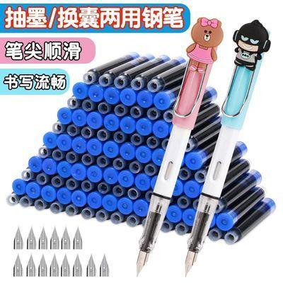 钢笔学生可爱卡通书法办公练字通用可替换墨囊男女孩正姿钢笔套装