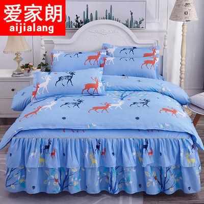 韩版公主风床裙式四件套床罩加厚磨毛床单被套被罩三件套床上用品