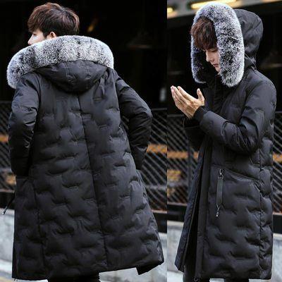 2020新款羽绒棉服男韩版加厚中长款修身超大毛领青年男士潮流外套