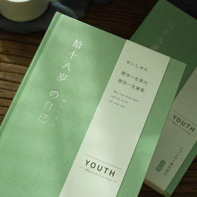 笔记本子少女心日记本小清新手账本ins风送闺蜜生日礼物韩版学生