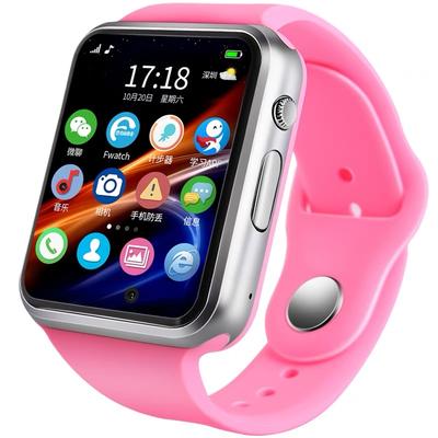 儿童电话手表中小学生天才定位手机男孩女孩成人防水防丢智能手表【3月21日发完】