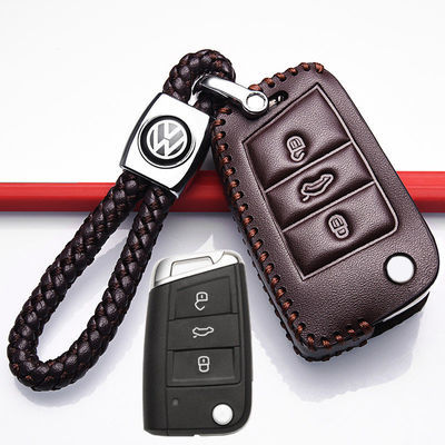 2020款大众途岳钥匙套专用19款上汽大众途岳钥匙包真皮途岳28033