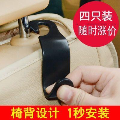 汽车用座椅背隐藏式多功能挂钩后座位靠背车载小挂钩