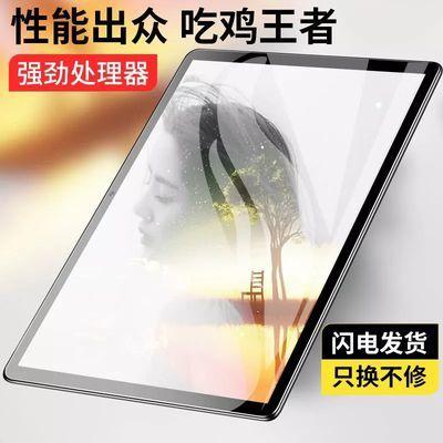蓝魔快本2019新款大屏平板电脑游戏安卓超薄智能双卡小学生wifi