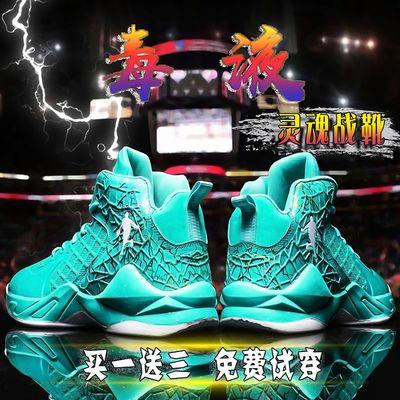 毒液战靴篮球鞋男高帮透气防滑耐磨减震学生实战球鞋水泥地运动鞋