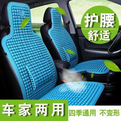 汽车塑料坐垫通风塑料座垫夏季凉垫新长安之星2二代金牛星欧诺S
