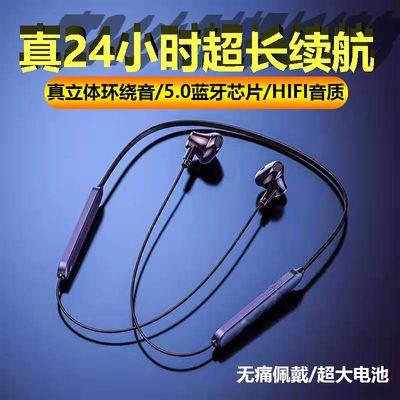 运动蓝牙无线耳机麦跑步5.0环绕立体声苹果华为入耳塞式小米vivo