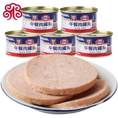 【2019年12月产】上海梅林午餐肉罐头170gx5罐方便即食
