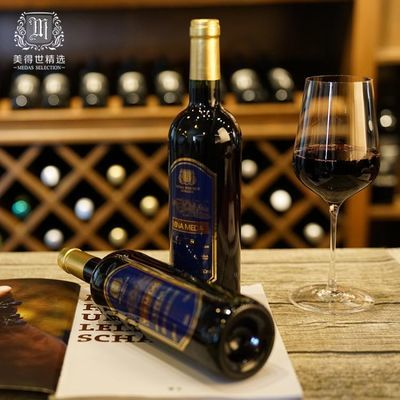 西班牙原瓶进口葡萄酒干红葡萄酒双支红酒6支整箱装送礼年货必备